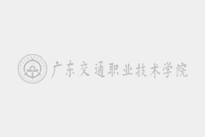 [招聘通知]深圳市安品有机硅材料有限公司