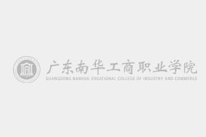 杭州施强教育科技有限公司宣讲会