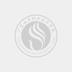 中国联合网络通信有限公司广州市番禺区分公司