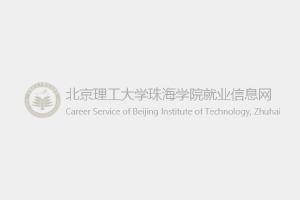 企业零距离 | 中山樱雪集团有限公司(2017-12-29)