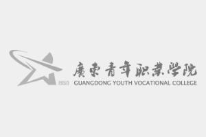 广东省机场管理集团有限公司白云机场铂尔曼大酒店宣讲会
